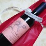 薔薇のワイン1214674_1985362292